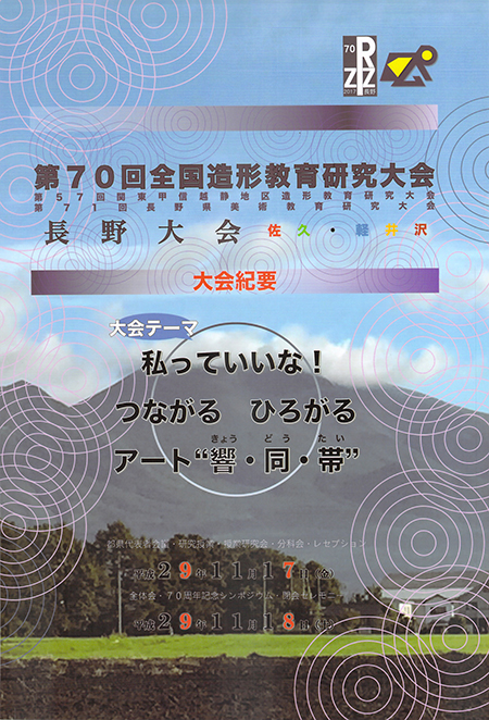 h29-70-zenzo-kiyo