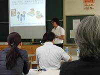 kensyu_20120724_1